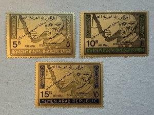 Yemen 1986 Refugee relief on Adenauer, MNH. Scott C33Q-C33S CV $9.00. Mi 734-736