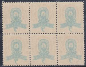 Canada USC #389 Variety Mint 5c Girl Guides Blue From Front Shows Through