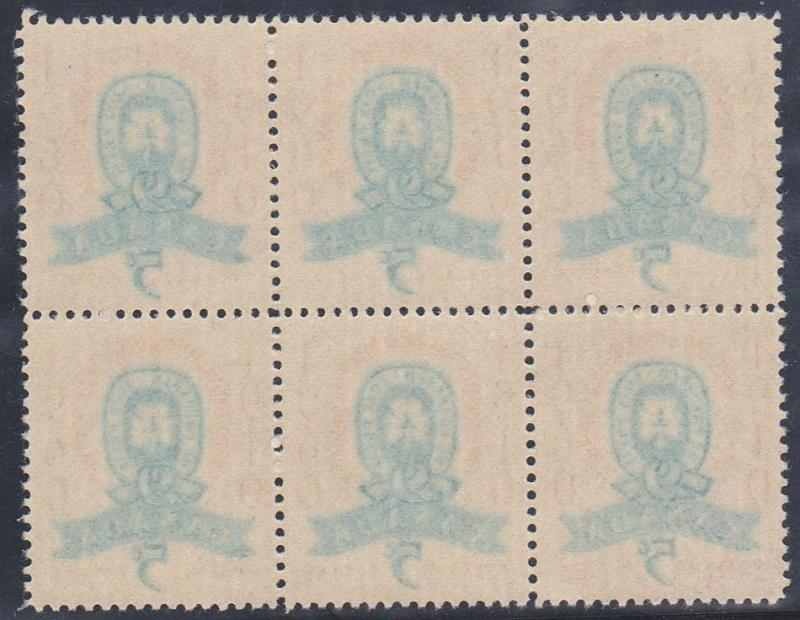 Canada - 1960 5c Girl Guides Block of 6 with odd gum variety #389