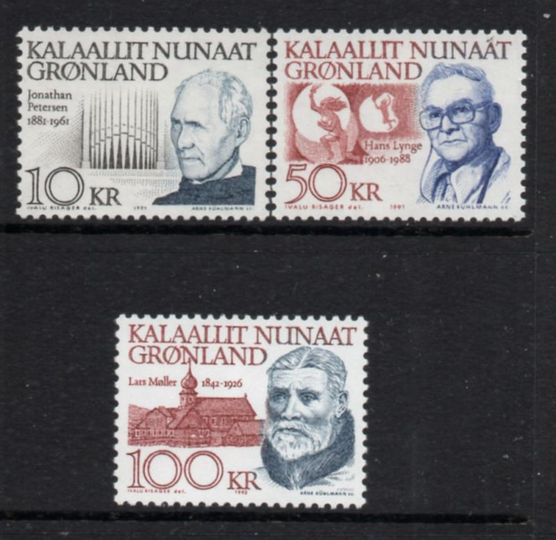 Greenland Sc 242-9 1991-1992 High Value stamp set mint NH