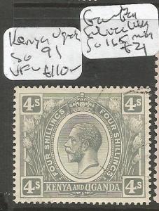 Kenya Uganda SG 91 VFU (4cqp)