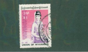 Burma 303  USED BIN$ 1.25