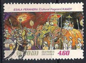 Sri Lanka ~ Scott # 721c ~ Used