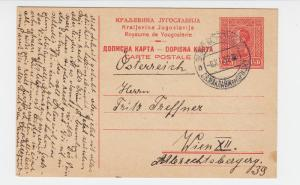 YUGOSLAVIA 1932, 1½d CARD TO WIEN (SEE BELOW)