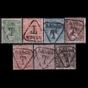 ETHIOPIA 1908 - Scott# J36-42 Opt.One Inv. Set of 7 LH