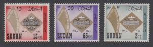 Arab Postal Union 3v SG#239-241 SC#173-175