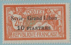 FRENCH SYRIA LEBANON 119 MINT HINGED OG * NO FAULTS EXTRA FINE !