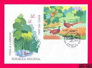 MOLDOVA 1996 Nature Fauna Birds Pheasant MiBl.8(209) FDC