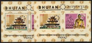 Bhutan 87c perf + imperf MNH Pagoda, Khmer Buddha, World's Fair, Expo67 o/p