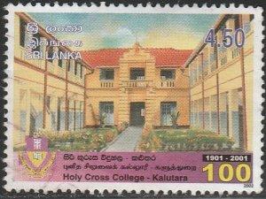 Sri Lanka,#1394 Used, From 2002