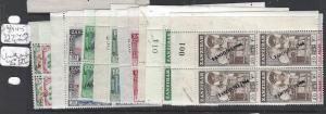 ZANZIBAR (P3009B)  JAMHURI SG 394-5, 397-409 BL OF 4 MANY SHEET NUMBERS  MNH