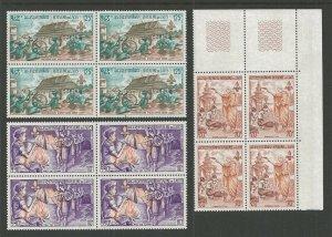 1973 Laos Boy Scout praying mint blocks
