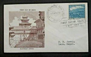 1949 Kathmandu To Lapu Nepal Hanuman Dhoka First Day Illustrated Cover
