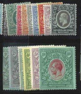 East Africa Uganda 1912-1918 SC 40-54 MLH Set