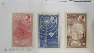 Ethiopia 403-405 MH