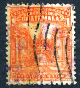 Guatemala - SC #RA21 - Used - 1943 - Item G93