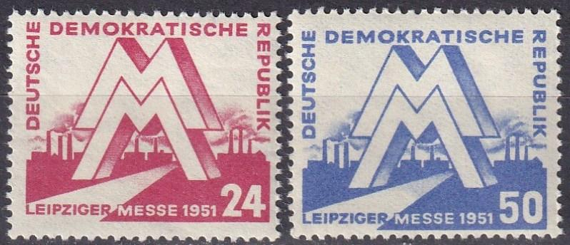 DDR #78-9 F-VF Unused CV $30.00 (A19967)