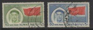 KUWAIT SG144/5 1960 10th ANNIV OF AHAIKH'S ACCESSION FINE USED