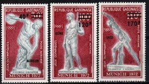 Gabon #C34-6 MNH CV $6.00  (X3533)