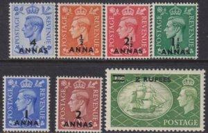 Oman 1951 SC 35-41 MNH Set