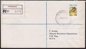 FIJI 1999 registered cover to Suva ex KOROLEVU.............................5807
