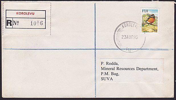 FIJI 1999 registered cover to Suva ex KOROLEVU.............................5807
