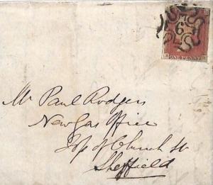 BK1 GB Superb NUMBER 6 IN MALTESE CROSS 1843 London MX Cover Sheffield Letter