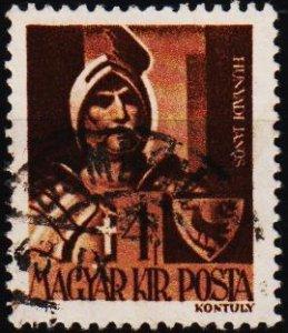 Hungary. 1943 4f S.G.735 Fine Used