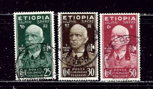 Ethiopia N3-5 Used 1936 Occupation issues