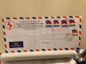 Taiwan  to germany large commercial  multi stamps  airmail cover Ref R2568