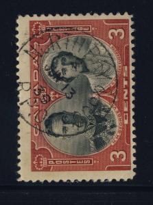 CANADA - 1939 - NORTH BAY & SOO / R.P.O. RAILWAY CDS ON SG 374 - VERY FINE