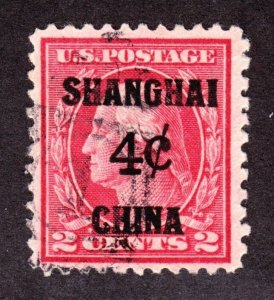 US K2 4c(2c) Shanghai Overprint Used F-VF SCV $70 (-002)