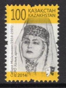 Kazakhstan 721 MNH VF