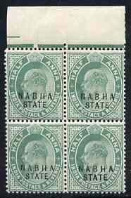 Indian States - Nabha 1903-09 KE7 1/2a green marginal blo...