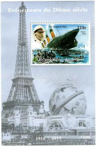 Niger 1998 Events 20th.Century 1910/1919 The Titanic s/s Perforated mnh.vf