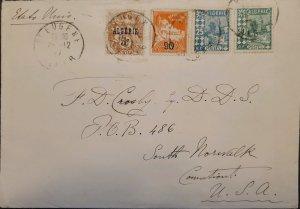 O) 1912 ALGERIA, LA PECHERIE MOSQUE, MOSQUE OF SIDI ABD ER RAHMAN, LIBERTY  - EQ