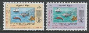 Kuwait 1960 Sheik Abdullah and Flag Scott # 335 - 336 MNH
