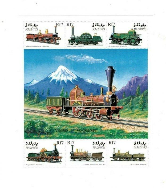 Maldives MNH S/S Steam Locomotives 6 Stamps