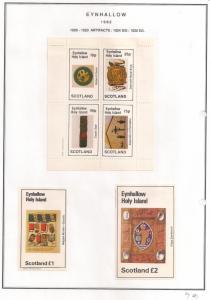 SCOTLAND - EYNHALLOW - 1982 - Artifacts - Imperf 4v Sheet - MLH