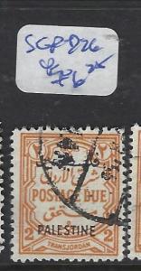 JORDAN  (PP1510B)  PALESTINE  POSTAGE DUE SG PD26  VFU