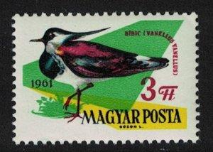 Hungary Northern Lapwing Bird 3Ft 1961 MNH SG#1788