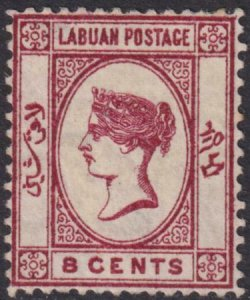 Labuan 1882 SC 7 MLH