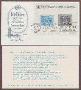 UN # 85 , 15th Anniversary UN S/S on Artmaster FDC - I Combine S/H