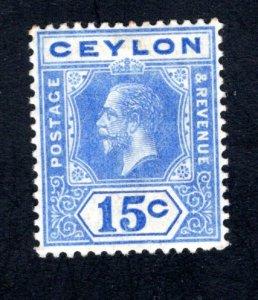 Ceylon #206, F/ VF, Unused, Original Gum, CV $3.00 ....  1290539