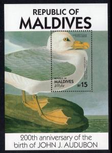 Maldive Islands 1204 Bird Souvenir Sheet MNH VF