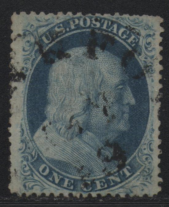 US Scott #24 VF/XF Plate V Pos 63R5 With CERT