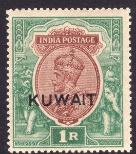 1923 - 1924 Kuwait KGV 1 Rupee issue MNH Sc# 12 Wmk 39 CV $75.00