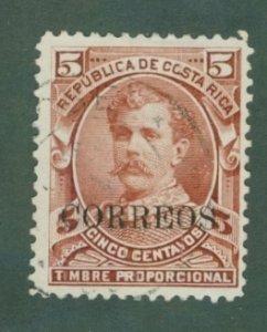 Costa Rica 24 USED CV $3.00