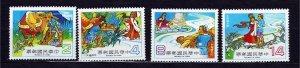 J22990 JLstamps 1981 taiwan china mnh set #2252-5 scenes cartoon