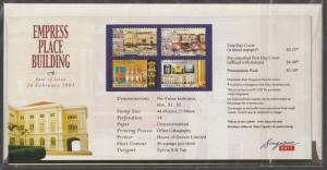 Singapore 2003 History of Empress Place Building FDC SG#1264-1267